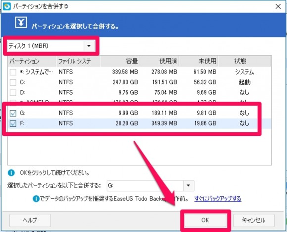 Partition Master011
